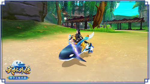 图片: 图5+《武林外传官方手游》坐骑:虎虎鲸.jpg