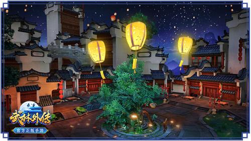 图片: 图6+《武林外传官方手游》场景:十八里铺.jpg