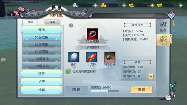 图片: 图1_更新.jpg
