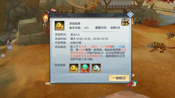 图片: 图2-更新.jpg