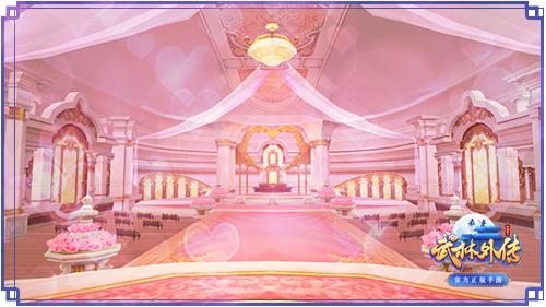 图片: 5.粉红礼堂,一如初恋.jpg