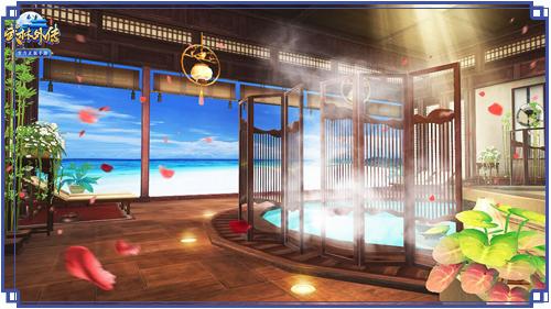 图片: 图6+温泉景色.jpg