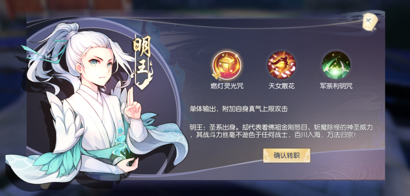 图片: 明王.jpg