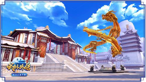 图片: 图9+冰雪京城++双龙耀世.jpg