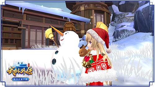 图片: 图6+圣诞帽.jpg