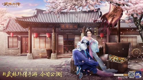 图片: 图1+与佟丽娅相伴混江湖.jpg