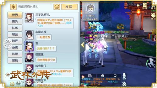 图片: 图2-一起混江湖.jpg