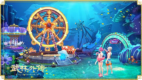 图片: 图2+海底世界断海之渊.jpg
