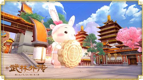 图片: 图1-可爱兔熊.jpg