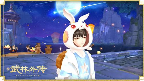 图片: 图3-小白兔.jpg