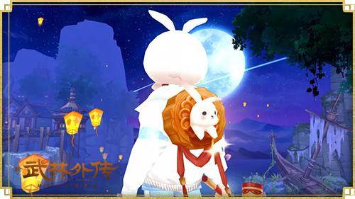 图片: 图4-仙兔月饼背饰.jpg