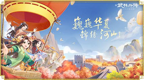 图片: 图1-巍巍华夏-锦绣河山.jpg
