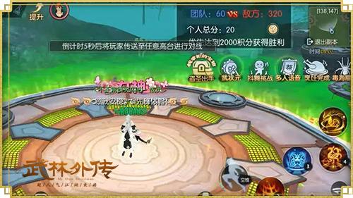 图片: 图5-毒海鏖战.jpg