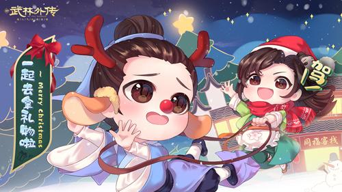 图片: 图1-圣诞快乐!.jpg