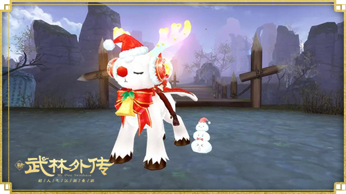 图片: 图6-圣诞小鹿.jpg
