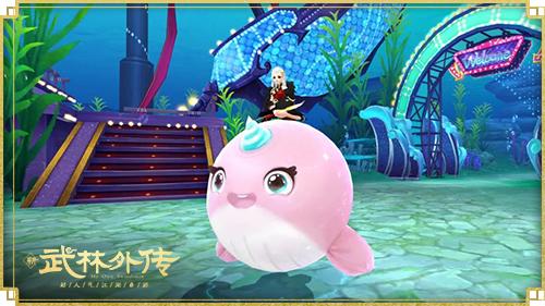 图片: 图1-小鲸喜.jpg