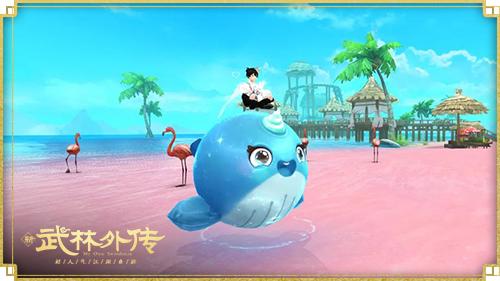图片: 图2-小鲸奇.jpg