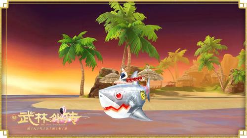 图片: 图5-钢铁狂鲨.jpg