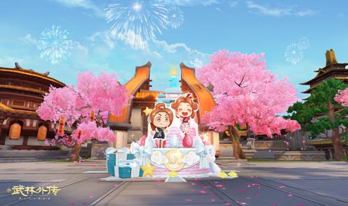 图片: 图2-周年庆典.jpg