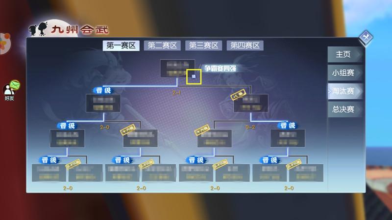 图片: Screenshot_2020-06-10-11-47-52_副本.jpg