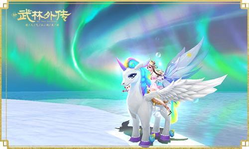 图片: 图4+彩虹小马.jpg